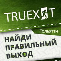 truexit_tlt_group