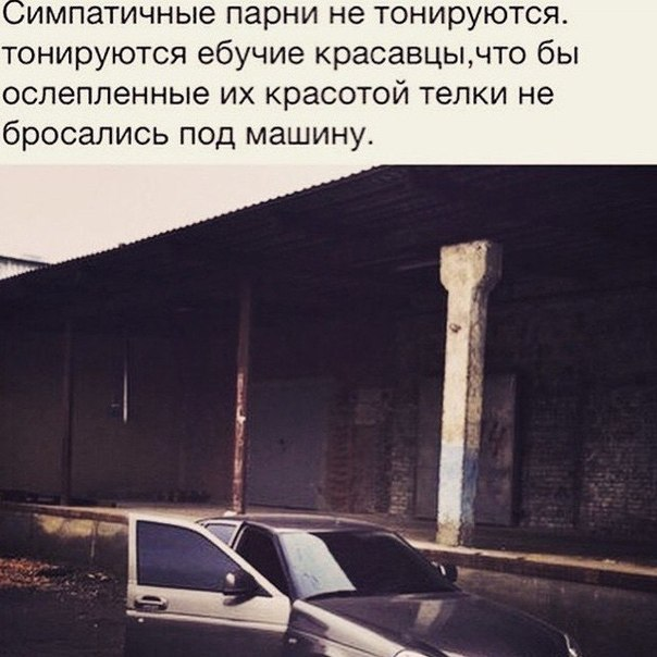 Темирлан Бачиев |
