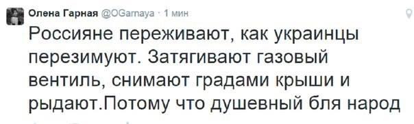 """Чубаров: Крым вернулся во времена репрессий 1937 года - оккупанты заражены ненавистью ко всему """"не русскому"""" - Цензор.НЕТ 2201"""