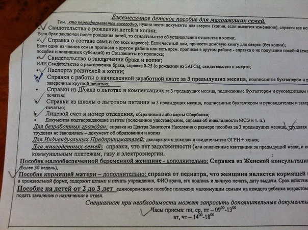 Официальный сайт Рособрнадзора