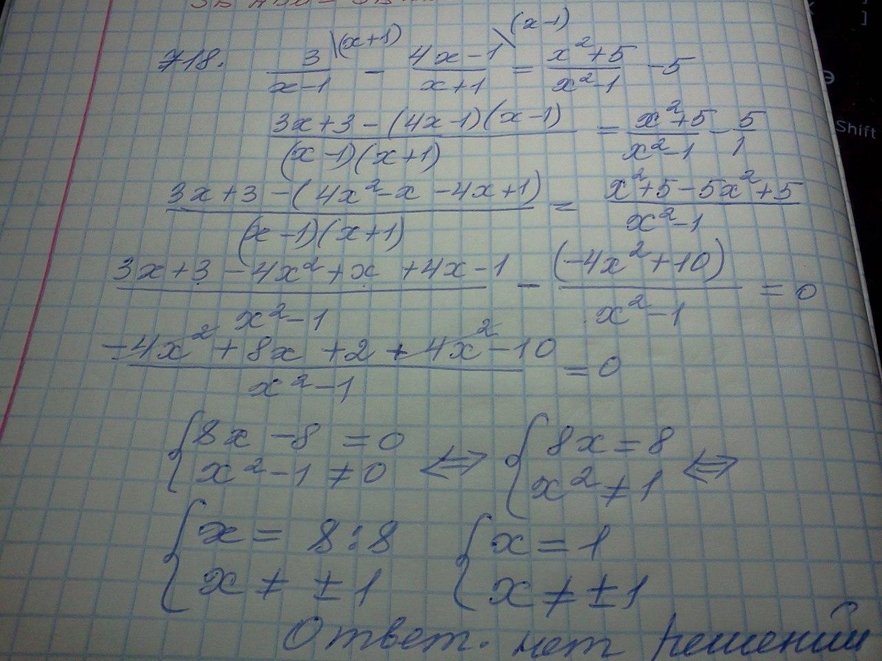 Администротивная работа по алгебре декабрь 9 класс