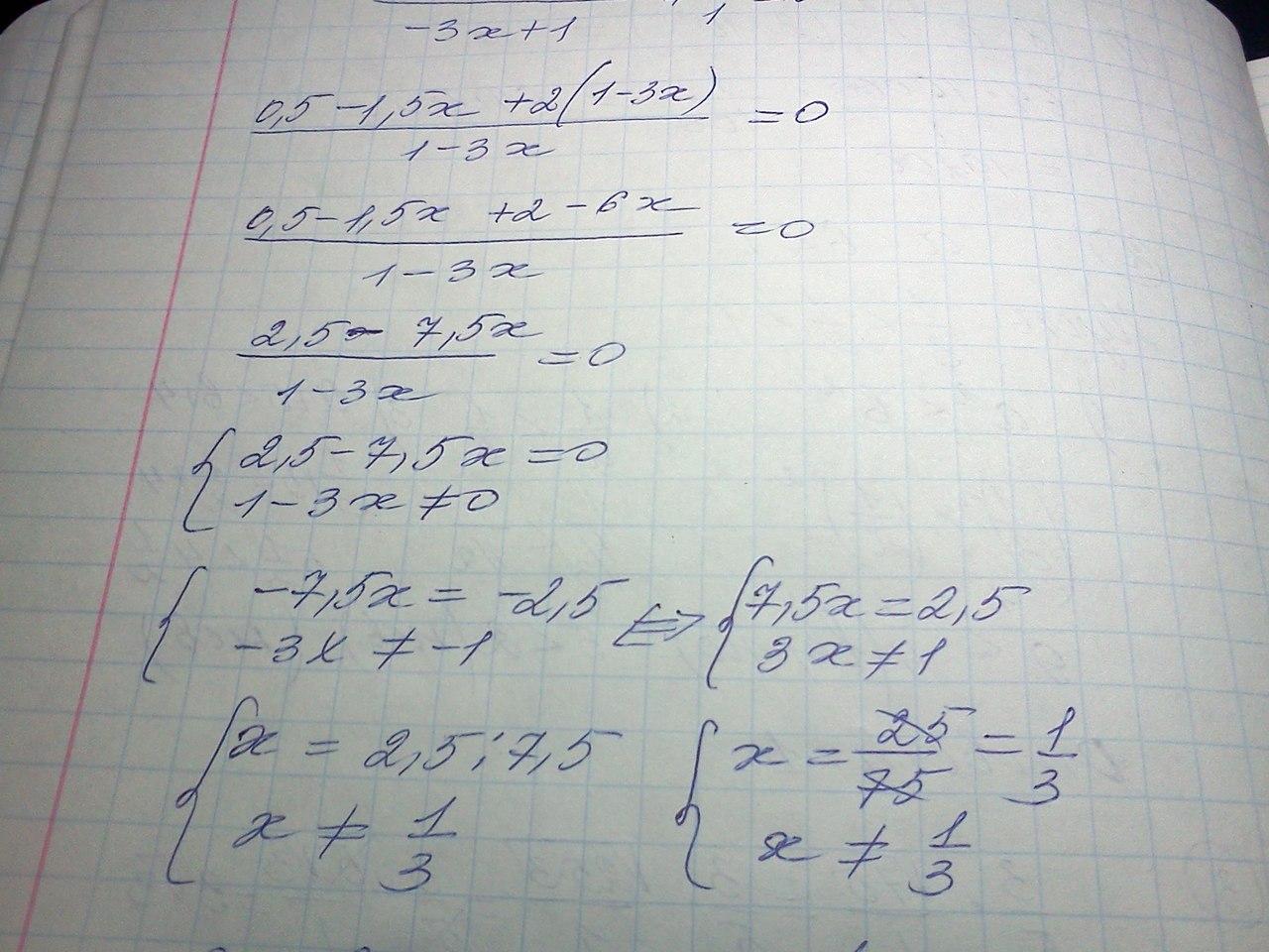 Алгебра мальцева 9 класс решение
