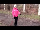 Техника скандинавской ходьбы видео