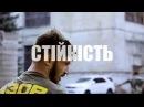 Анонс: Останній іспит рекрутів Азову  Teaser: The Final Azov Recruit Test