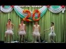 танец на новый год 11 Б класс.MOV