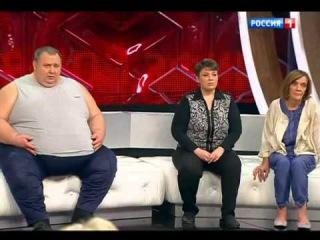 Как я похудел :: ИНТЕРЕСНО :: Культ отказа от еды дорога к бессмертию 'Прямой эфир', Россия 1