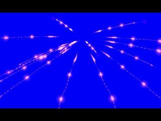 Скачать футаж Лучи 4(хромакей)