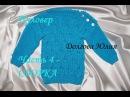Вязание спицами. Пуловер с листиками и косами. СБОРКА Knitting. Pullover with leaves and braids