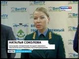 ВятГГУ посетила начальник Управления государственного надзора Росприроднадзора Натальи Соколовой (ГТРК Вятка)