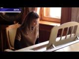 Наталья Поклонская играет на рояле. Nyash Myash Natalia Poklonskaya plays the piano