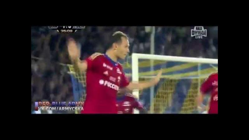 PFC CSKA (ПРОСТО ОФИГЕННЫЙ КЛИП)