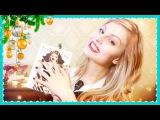 ♥Идеи подарков на Новый Год♥Faberlic♥Ваша Саша♥
