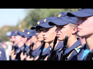 Клип, посвященный присяга курсантов ВУНЦ ВВС