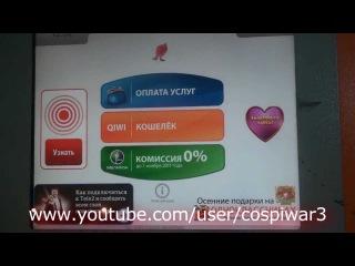 https://pp.userapi.com/c624823/u300277911/video/l_8de54e1d.jpg