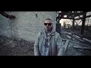 T1One ОТДУШИ Чёрное солнце Новое Видео