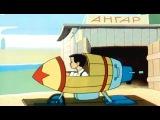 Советские мультфильмы для детей Непоседа, Мякиш и НеТак (1963)