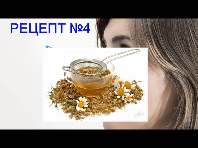 5 рецептов от заложенности носа