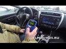 Обзор портативного автосканера Сканматик OBD2