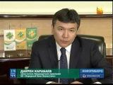 «Народный капитал». Какая судьба ожидает доллар в Казахстане?