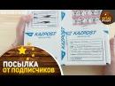 скачать фильм посылка на казахстанских сайтах