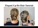 Повседневная прическа с резинками ♥ Деловая прическа ♥ Elegant Up Do Hair Tutorial