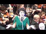 Песня Эмилии и фрейлин - Елена Чарквиани