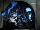 Песня о звездах (2-я версия) из кф Про Красную шапочку 1977