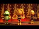 Танец Майи Пчёлка Майя. Новые приключения