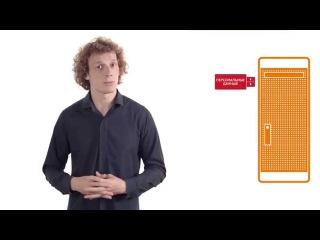 Защита информации на компьютерах и съемных носителях