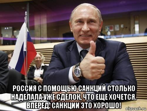 Доллар и евро пошли в рост на Московской бирже - Цензор.НЕТ 7276