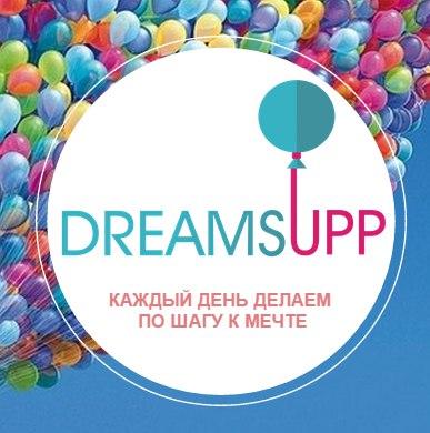 Афиша Самара Dreamsupp - достижение целей по-женски
