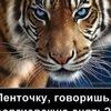 Лёня Первушин
