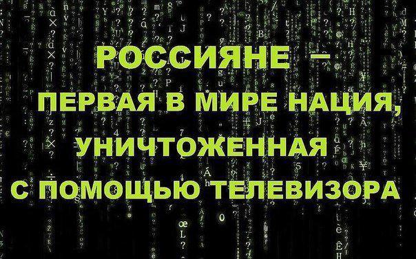 Российский полицейский открыл стрельбу по коллегам после того, как те сломали ему челюсть - Цензор.НЕТ 3843