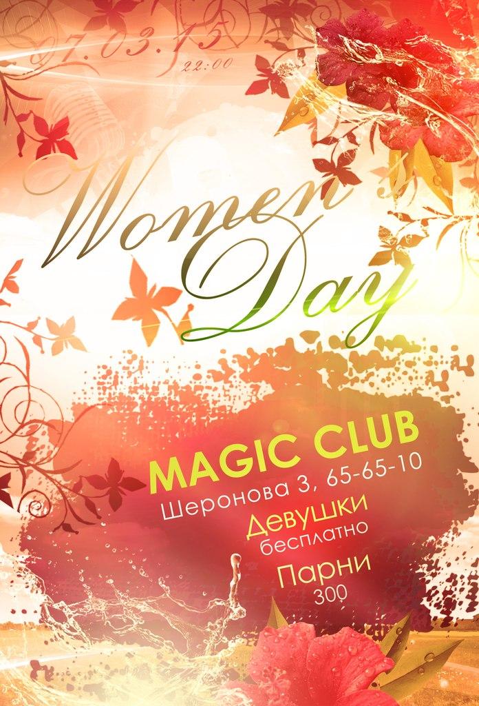 Афиша Хабаровск 7/03 - Women's Day MAGIC