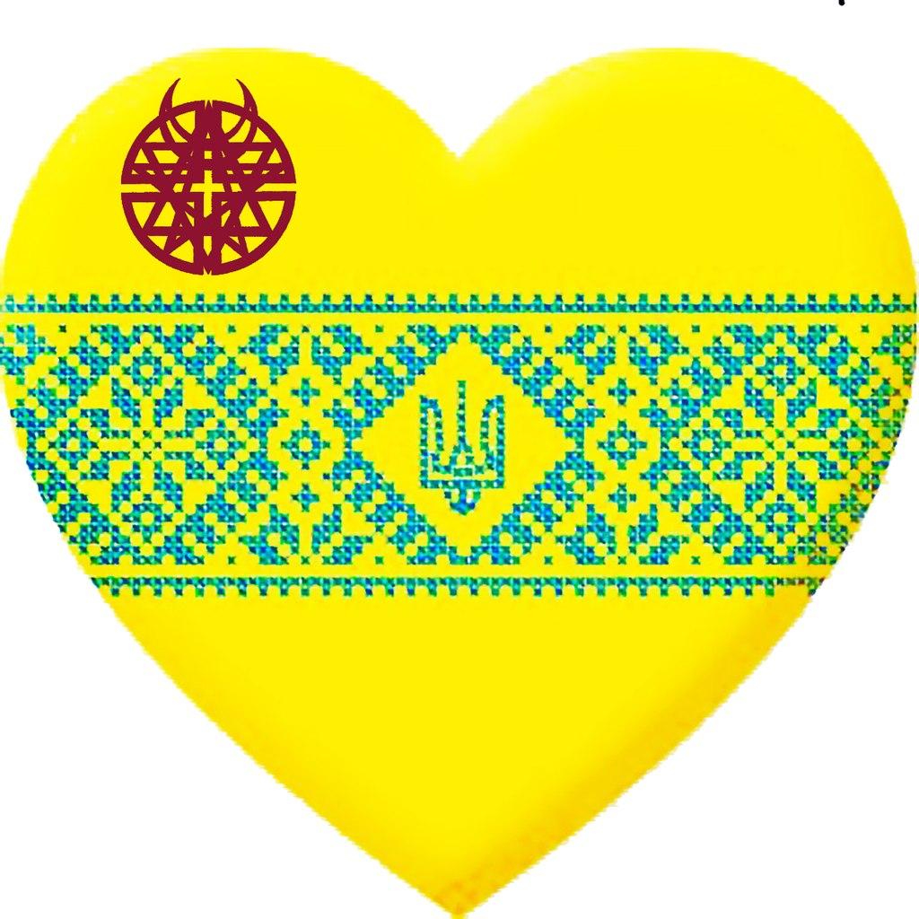 маги Украины