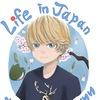 Япония и японский язык | Life in Japan