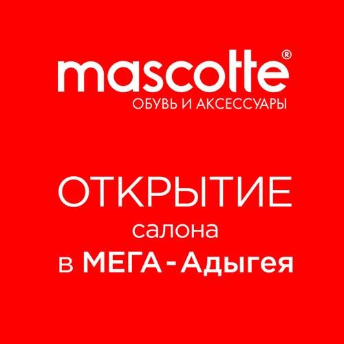 этажи краснодар официальный сайт