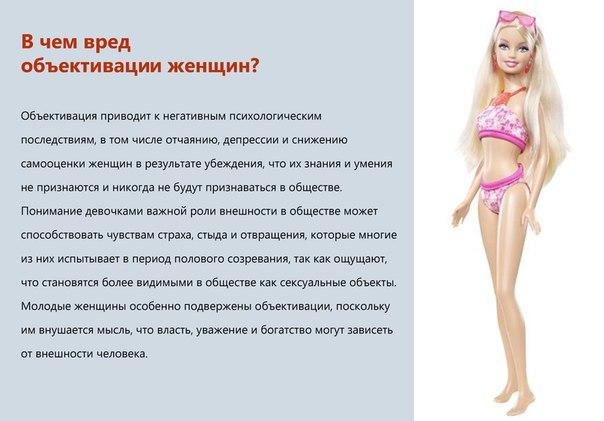 porno-zhenshina-lishaet-devstvennosti-parnya