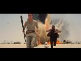 Звёздные войны:Пробуждение силы тизер №2 rus