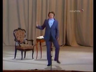 Андрей Миронов - импровизация куплетиста!
