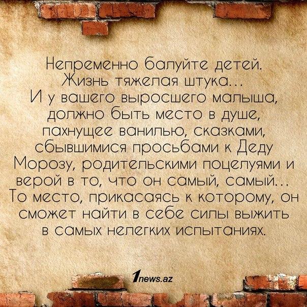 http://cs624823.vk.me/v624823299/1fc61/4OtPZwffb6w.jpg