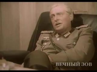"""ПРОРОЧЕСТВО ЛАХНОВСКОГО (из к⁄ф """"Вечный зов"""")"""