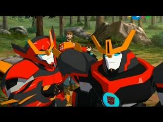 Трансформеры: Роботы под Прикрытием 1 сезон 17 серия