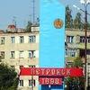 Типичный Петровск