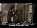 В чем вина Фатмагуль рус. саб 43 серия 2 часть