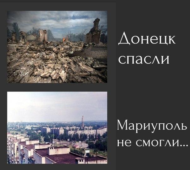 Украина призвала ООН начать борьбу с агрессивной российской пропагандой - Цензор.НЕТ 1673