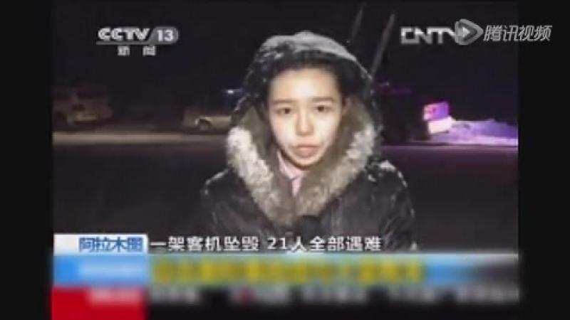Кытай кыз казакша сойледы