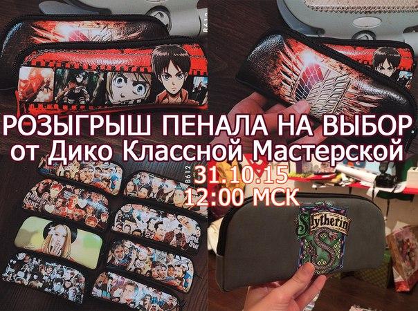Алена Евдокимова   ВКонтакте