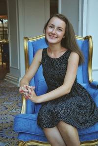 Katerin Levchenko
