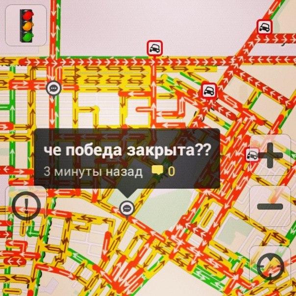 Отметка на карте, Оренбург